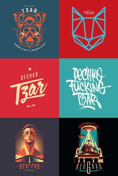 Dechko Tsar logos